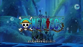 s_[Shiniori-Raws] One Piece 493 HD RAW (1280x720 x264 AAC).mp4_000023898