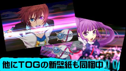 blog限定コンテツ