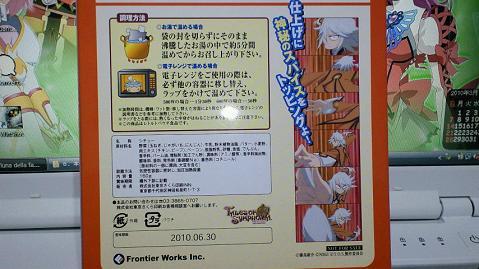 SBCA0071.jpg