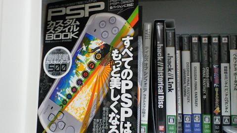 SBCA0080_20100526173409.jpg