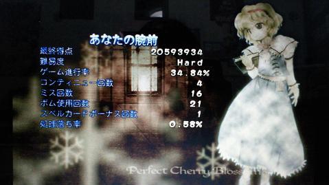 SBCA0154_20100625000327.jpg