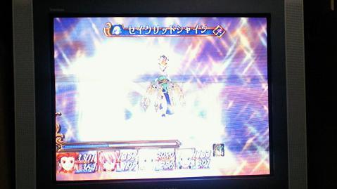 SBCA0162_20100619010502.jpg