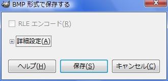 WS000000_20100309170536.jpg
