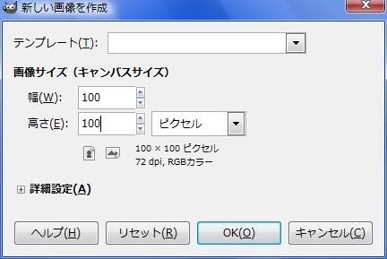 WS000001_20100313224340.jpg
