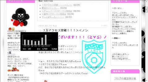 WS000001_20100325155148.jpg