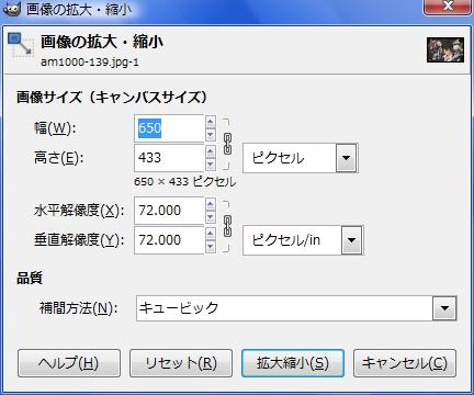 WS000002_20100309163506.jpg