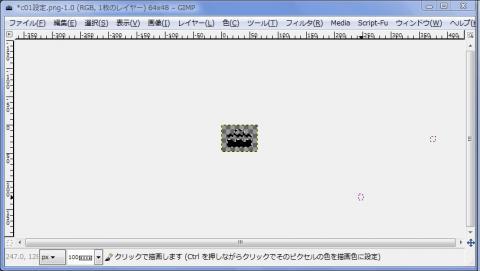WS000002_20100313204344.jpg
