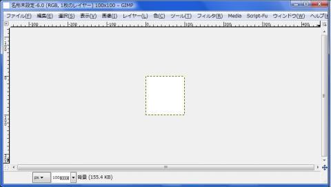 WS000002_20100313224510.jpg