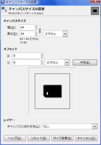 WS000002_20100313233425.jpg