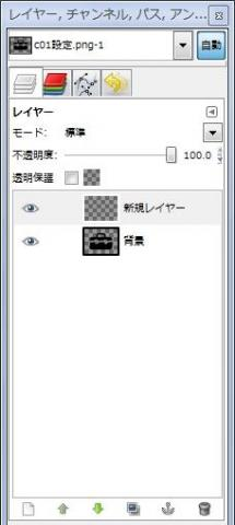 WS000003_20100313204538.jpg