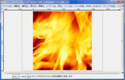 WS000003_20100313222500.jpg