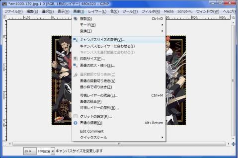 WS000004_20100309164042.jpg