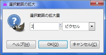 WS000005_20100313215518.jpg