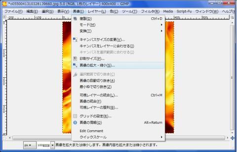 WS000005_20100313222909.jpg