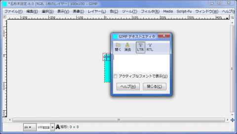 WS000005_20100313224754.jpg