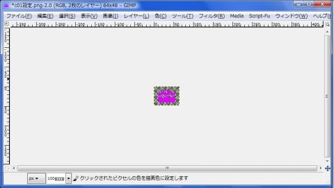 WS000006_20100313215641.jpg
