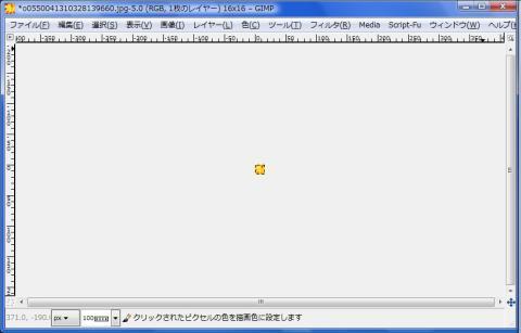WS000007_20100313223128.jpg