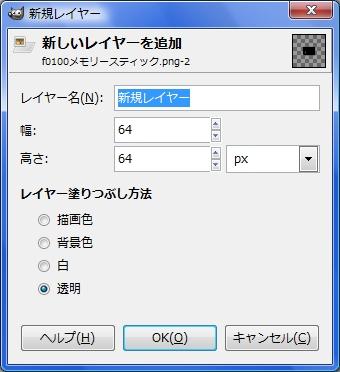 WS000007_20100313234138.jpg