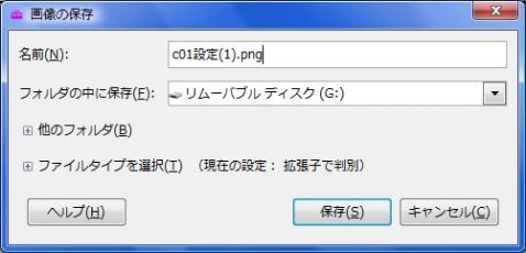 WS000008_20100313205317.jpg