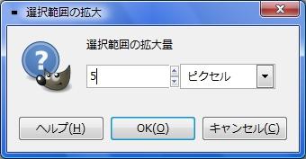 WS000011_20100313234518.jpg