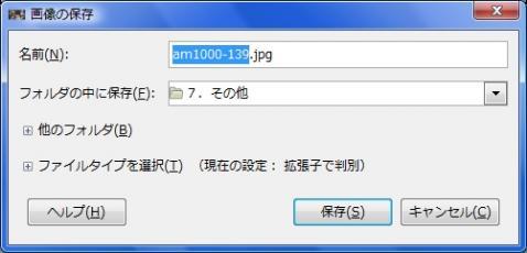 WS000012_20100309170210.jpg