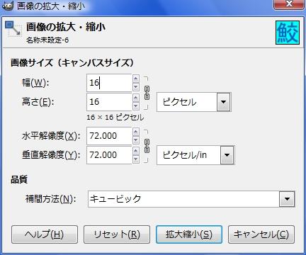 WS000012_20100313231100.jpg