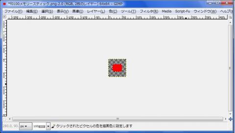 WS000012_20100313235119.jpg
