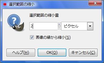 WS000014_20100313235313.jpg
