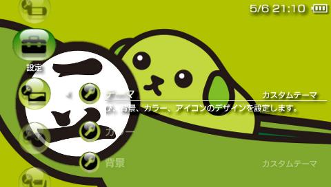 snap007_20100616185304.png