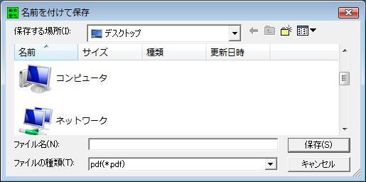 pict2a.jpg