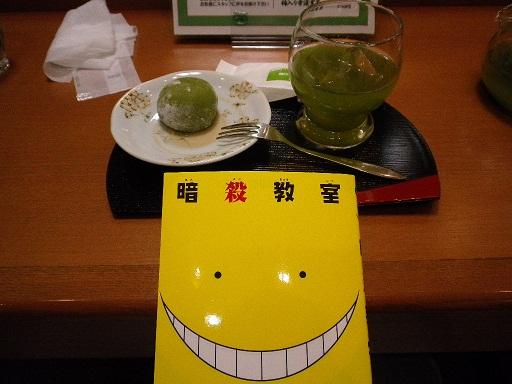 入間_茶菓子