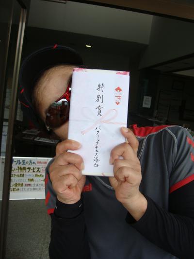 清野万里子さん