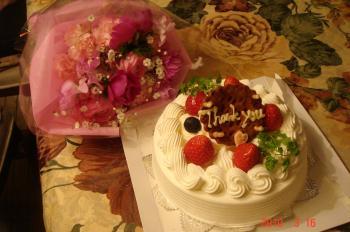 御礼のケーキ