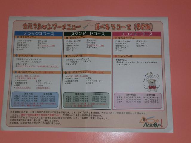 CIMG4694abc.jpg