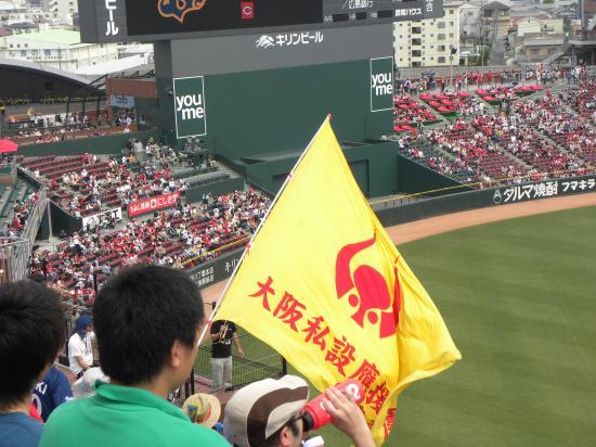 大漁旗(近鉄)