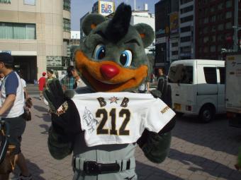 B☆B(2008)