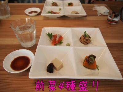 iphone_20111215190511.jpg