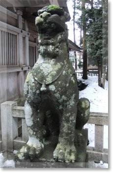 弥彦狛犬1