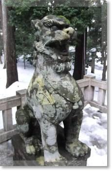 弥彦狛犬2