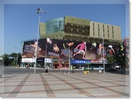 ナイキ北京1