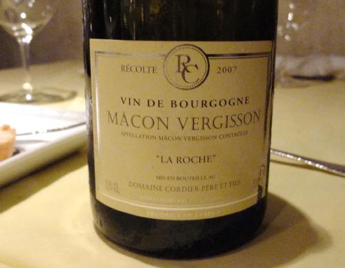 壺ワイン2