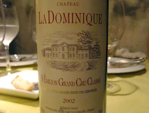 壺ワイン4