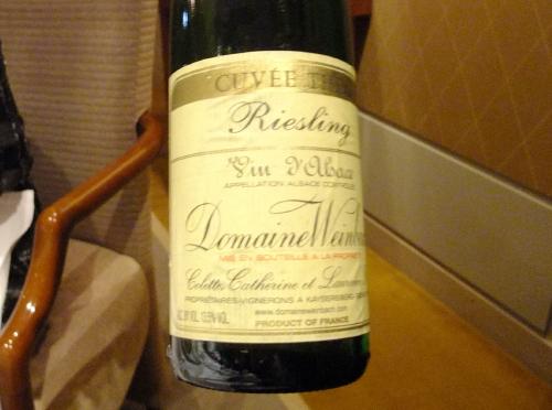 レセゾン白ワイン