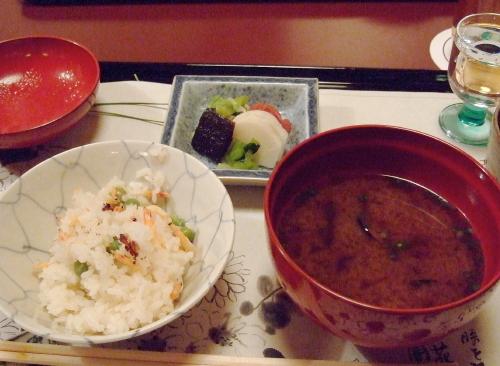 よし川 ご飯 (2)ブログ