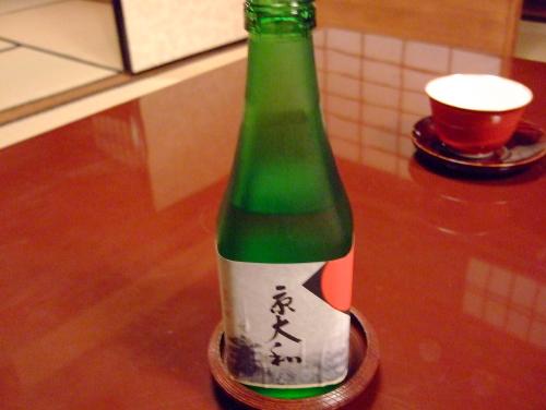 京大和酒ブログ