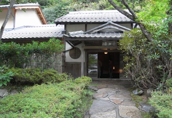 美山荘本館ブログ