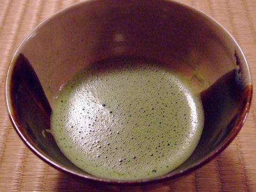 美山荘昼薄茶ブログ