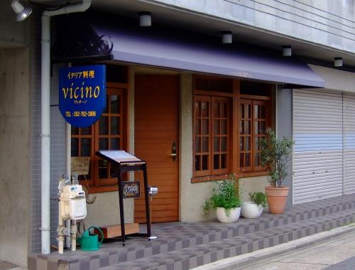 ヴィッチ正面ブログ