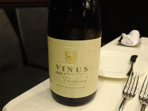 トレ白ワイン瓶ブログ