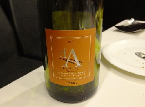 トレ赤ワイン瓶ブログ